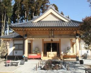 阿蘇白蛇神社