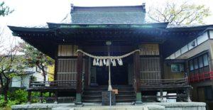少名彦神社